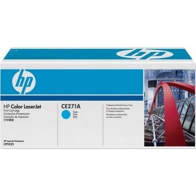 Заправка HP CE271A