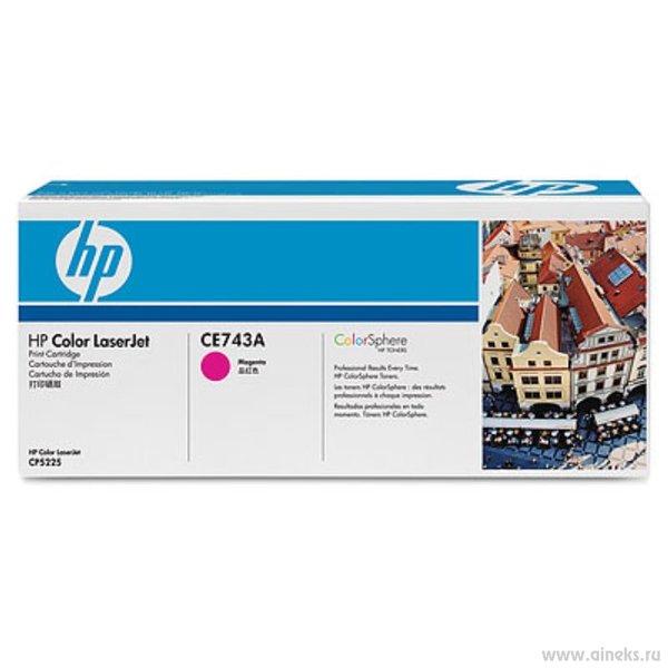 Заправка HP CE743A