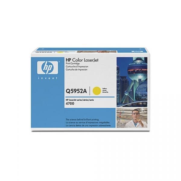Заправка HP Q5952A