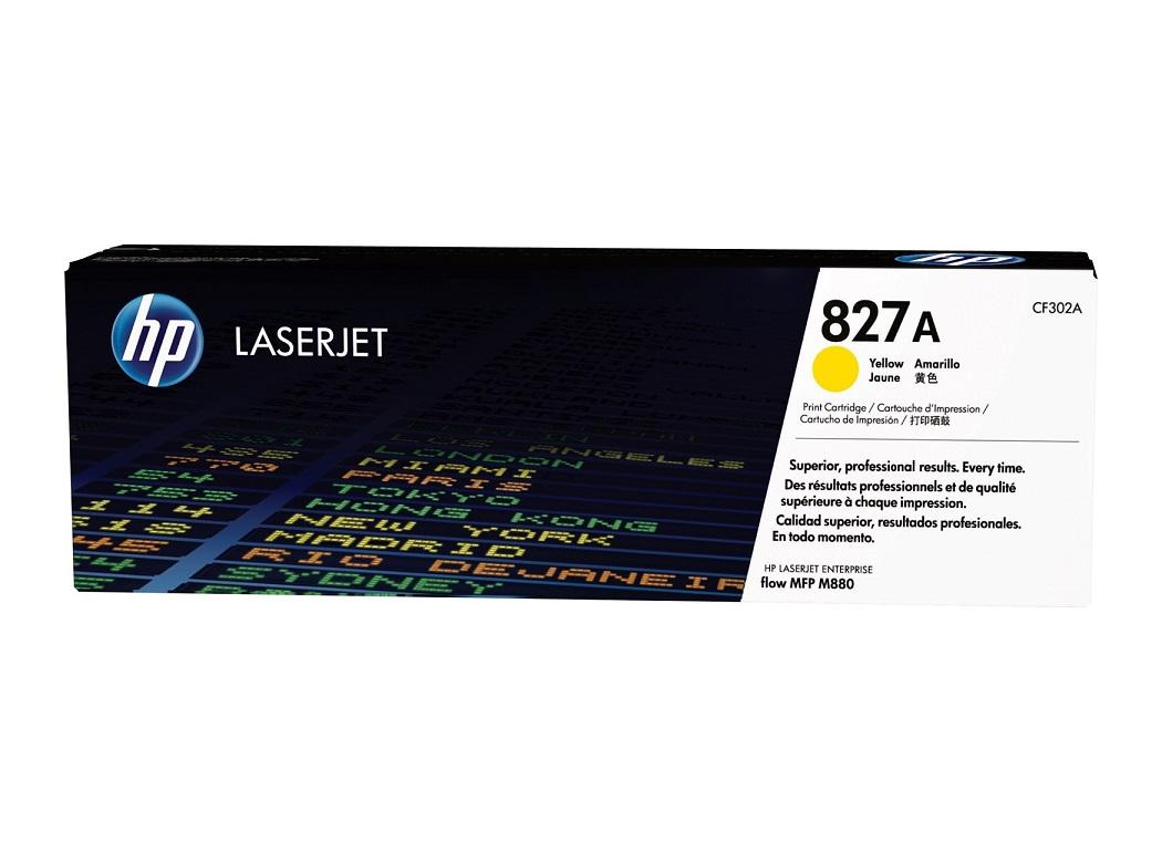 Заправка HP CF302A