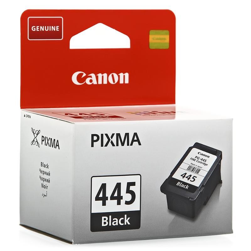 Заправка струйного картриджа 'Canon' PG-445
