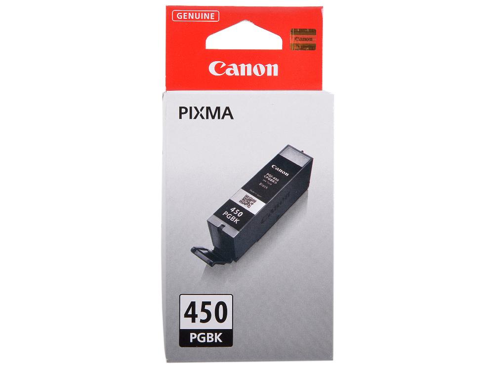 Заправка струйного картриджа 'Canon' PGI-450PGBK